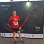 Участники команды Glorax Life пробежали 10 км по ночной Москве
