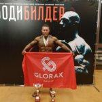Спортсмен Glorax Life стал чемпионом Москвы по бодибилдингу