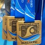 Спортсмен Glorax Life установил рекорд мира и Европы на XXVI Открытом Кубке России по плаванию