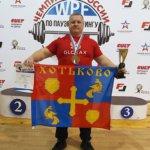 Спортсмен Glorax Life стал победителем  на Открытом Чемпионате 2019 WPF