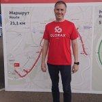 Команда Glorax Life приняла участие в Московском полумарафоне